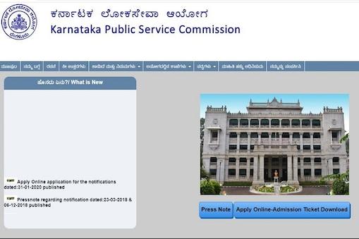 कर्नाटक लोक सेवा आयोग 1112 पदों को भरने के लिए इस बार परीक्षा का आयोजन कर रहा है.