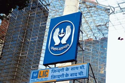 LIC की पॉलिसी: रोज 9 रुपये खर्च कर खरीदें , मिलेंगे 4.56 लाख रुपए और बचेगा Tax