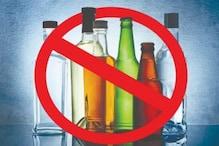 होली से पहले पुलिस ने पकड़ी अवैध शराब की 900 पेटियां, 2 आरोपी गिरफ्तार