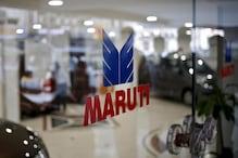 Maruti कार खरीदने का शानदार मौका 86000 रु तक का मिल रहा है डिस्काउंट