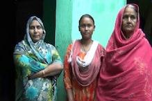 दिलीप पांडेय के MLA बनने के बाद कैमूर में जश्न, घरवाले कर रहे स्वागत की तैयारी