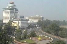 पटना नगर निगम को वसूलने हैं 25 करोड़, बकायदार हैं सरकारी विभाग