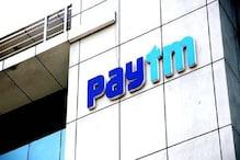 गुरुग्राम: Paytm के एक और कर्मचारी में कोरोना वायरस के लक्षण