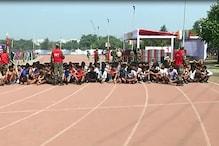 सेना भर्ती: नंगे पैर दौड़कर युवाओं ने बनाया रिकॉर्ड, 27 हुए पास