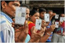 OPINION: राजनीति में मील का पत्थर साबित होगा दिल्ली विधानसभा चुनाव