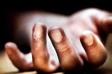 हाईटेंशन तार की चपेट में आई 4 साल की बच्ची, झुलसने से मौके पर मौत