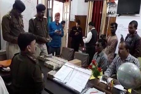 शराब की टोह में लगी पुलिस को कार से मिले सवा करोड़ रुपए, पैसे गिनने के लिए मंगवानी पड़ी मशीन