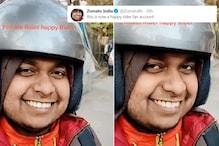 Viral हो रहा है ये डिलीवरी बॉय, वीडियो देखकर आपके चेहरे पर भी आ जाएगी मुस्कान