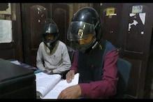 इस सरकारी दफ्तर में हेलमेट पहन ड्यूटी करते हैं अफसर और कर्मचारी