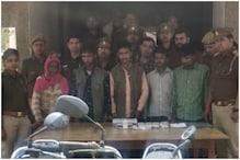 कानपुर पुलिस को मिली सफलता, बावरिया गिरोह के 5 शातिर बदमाश गिरफ्तार