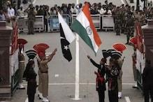 पाकिस्तान से भारत आएंगे 300 भारतीय, अटारी बॉर्डर से होगी वतन वापसी
