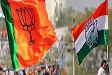 छत्तीसगढ़ में कांग्रेस की Speak Up India का जवाब इस Hashtag कैंपेन से देगी BJP