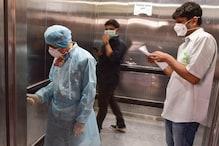 Coronavirus: आगरा के तीन इलाके डेंजर जोन घोषित, किया गया सेनेटाइज