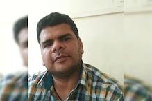 Coronavirus: पॉजिटिव मरीज मिलने की अफवाह फैलाने वाला चिकित्साकर्मी बर्खास्त