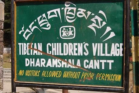 Coronavirus: धर्मशाला में तिब्बतियन चिल्ड्रन स्कूल में 2 माह की छुट्टी का ऐलान
