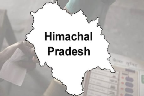 हिमाचल में पंचायतों में भ्रष्टाचार की होगी विजिलेंस जांच, 3 माह में आएगी रिपोर्ट