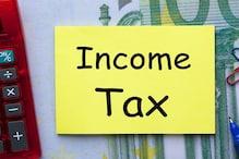 आज से बदल गए हैं Income Tax से जुड़े ये 5 नियम, आप पर होगा ये असर