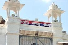 COVID-19: जोधपुर सेंट्रल जेल में आसाराम और अन्य कैदियों ने की भूख हड़ताल