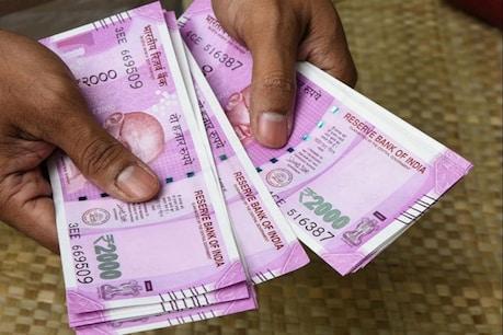 पिछले साल सरकार ने नहीं छापी 2000 रुपये की एक भी नोट, जानिए क्या है प्लान