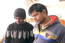 ऑनलाइन फ्रॉड: 24 लाख रुपये उड़ाने के 2 आरोपी बिहार और बंगाल गिरफ्तार