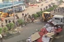CAA Protest: पुलिस ने शाहीन बाग-जाफराबाद से हटाए प्रदर्शनकारी, टेंट भी उखाड़े