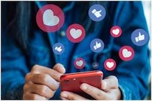 फेसबुक लाइवमेंCM भूपेश बघेल पर किया गलत कमेंट,पुलिस ने दर्ज किया FIR