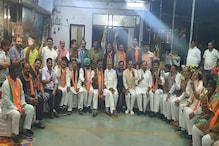 MP: शिवराज की टी पार्टी में शामिल हुए कांग्रेस के बागी, BJP में जताई आस्था