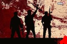 छत्तीसगढ़: 706 करोड़ रुपये खर्च कर मारे 284 नक्सली, शहीद हुए 137 जवान