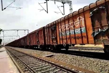COVID-19: मानवता की मदद के लिए रेलवे जुटा है जोरशोर से, जरुरत का सामान पहुंचाने में लगी हैं मालगाड़ियां