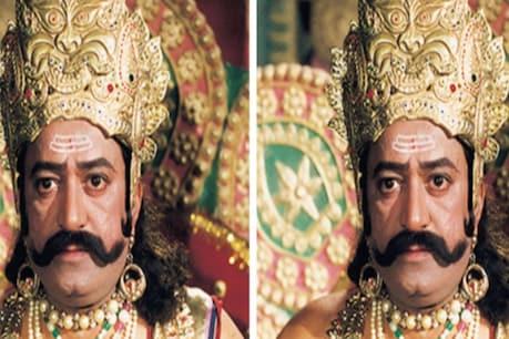 Lockdown के चलते टीवी पर लौटी 'रामायण', पहला एपिसोड देख इमोशनल हुए 'रावण'