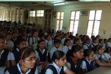नवोदय विद्यालय समिति ने टाली छठीं कक्षा के एडमिशन परीक्षा की तारीख
