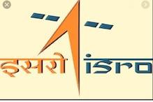 ISRO के YUVIKA प्रोग्राम का सर्टिफिकेट सब्मिट करने की तारीख बढ़ी