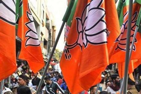 COVID-19: पीएम केयर फंड में 25 करोड़ देगी BJP, कार्यकर्ताओं से ऐसे मदद करने की अपील