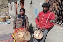 उत्तराखंड: टिहरी की इस महिला ने ढोल और जागर में हासिल की ये बड़ी उपलब्धि