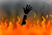 छुट्टी पर घर आए ITBP के जवान ने खुद को लगाई आग, गंभीर हालत में रायपुर रेफर