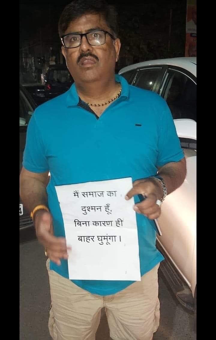 Agra BJPLeader