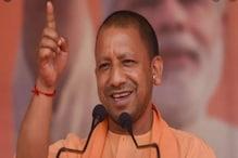 पूर्वांचल में विपक्षी नहीं नौकरशाहों ने फेर दिया CM योगी के मंसूबों पर पानी