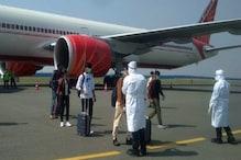 कुवैत से 163 भारतीयों को लेकर हैदराबाद पहुंचा एयर इंडिया का विमान