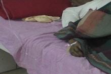 आजमगढ़ में सरकारी डॉक्टरों की बड़ी लापरवाही, एक 'मुर्दे' को चढ़ाते रहे ग्लूकोज