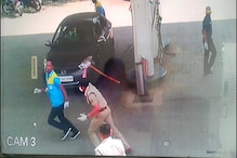 बिलासपुर: पेट्रोल पंप में पुलिस की मारपीट का वीडियो वायरल, TI लाइन अटैच