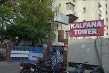 कानपुर के लिए मुसीबत बना कनिका कपूर का 4 घंटे का ठहराव, कल्पना टावर Isolated