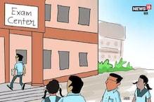 MP Board Exam कल से होगी शुरू, CCTV की निगरानी में रहेंगे छात्र