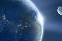 NASA ने खोजा पृथ्वी जैसा ग्रह, पानी होने के अनुकूल हालात हैं वहां