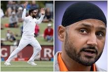 शुभमन गिल का करियर खराब कर रही है टीम इंडिया, हरभजन सिंह ने दिया बड़ा बयान!
