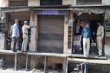 हाथरस Lockdown के बीच धड़ल्ले से बिक रहा प्रतिबंधित पान मसाला
