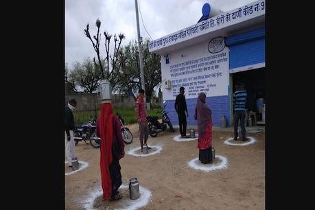 COVID-19: मदद को आगे आए दुग्ध उत्पादक, दान किए एक करोड़ 11 लाख रुपए
