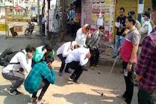 कर्फ्यू तोड़ना वालों पर सख्त हुई जांजगीर पुलिस, बीच सड़क करवाई उठक-बैठक