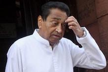 OPINION: मध्य प्रदेश में कांग्रेस की गुटबाजी का नतीजा है हॉर्स ट्रेडिंग