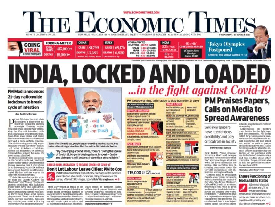 अंग्रेजी दैनिक द इकॉनमिक टाइम्स ने लिखा है- इंडिया लॉक्ड एंड लोडेड