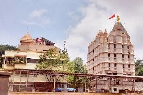 कोरोना के चलते मुंबई के सिद्धिविनायक समेत महाराष्ट्र के ये मंदिर हो गए बंद